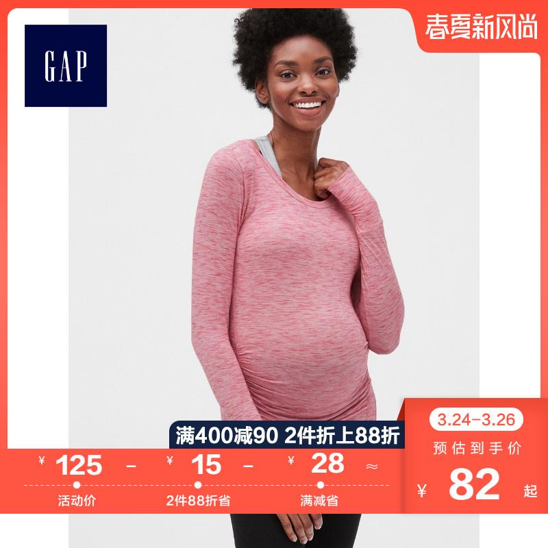 GapFit Bà bầu mặc áo thun dài tay cổ tròn thoáng khí 390037-1 - Áo thai sản