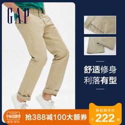 Gap男装直筒纯色薄款休闲裤夏季472757 时尚裤子潮流男士卡其裤
