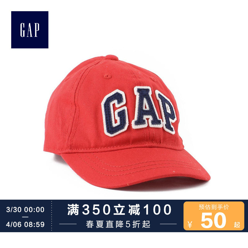 Gap Boys' casual dome baseball cap spring 282071 kids' Logo hat kids' fashion cap