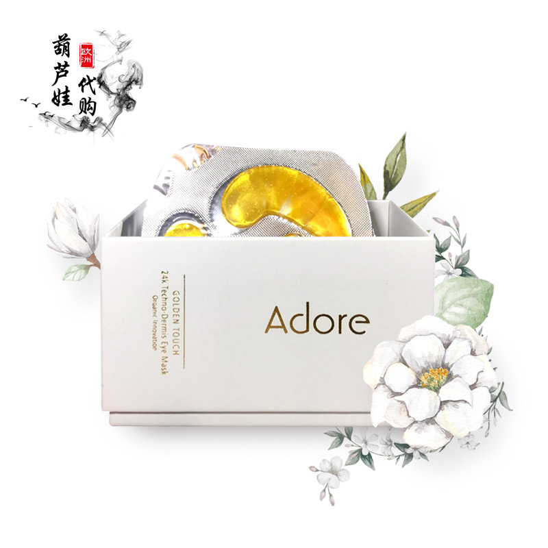 美国/在途adore 24k Techno-Dermis Eye Mask 黄金胶原眼膜贴12对