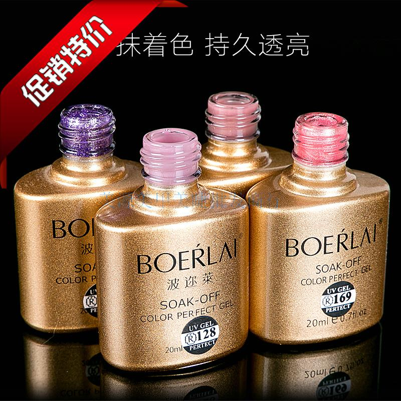 Pollaibo oil gum odorless plant phototherapy, Bobbi, nail polish 19 years of new color