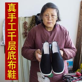 纯手工传统老北京布鞋休闲防臭透气千层底布鞋中老年春夏男鞋女鞋图片