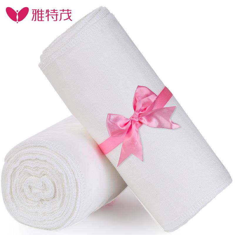雅特茂雙層純棉產後收腹帶紗布束縛帶孕婦剖腹產 月子綁束腹帶
