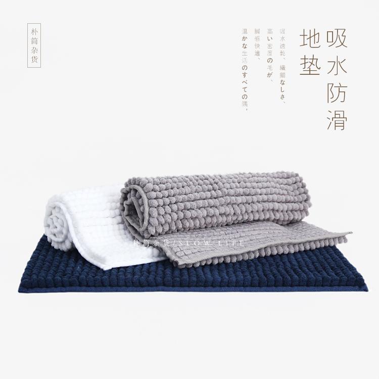 朴简 日式纯色卫生间吸水地毯 门垫家用卧室地毯厕所浴室防滑地垫