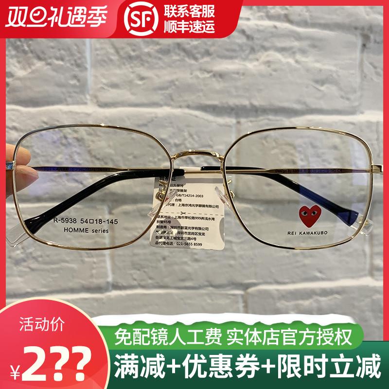 川久保玲2019新款眼镜框方形框架近视眼镜男女复古显瘦眼镜架5938