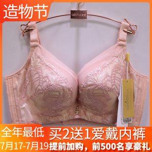 爱戴专柜蕾丝深V中厚有钢圈BC杯聚拢调整型文胸收副乳防下垂内衣