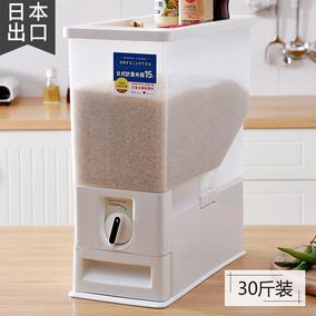 日式计量家用30斤装防虫防潮收纳箱
