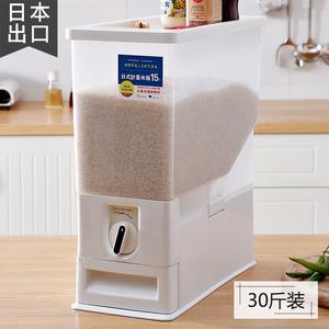 日式计量米桶家用30斤装米缸防虫防潮密封储米箱自动出米面收纳箱