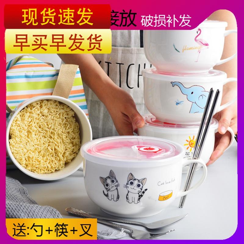 大号陶瓷泡面杯可爱学生瓷碗单个密封保鲜饭盒带盖送勺上班族餐具图片