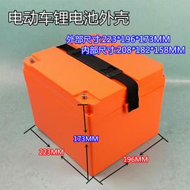 锂电池防水盒塑料外壳36V48V60V20AH电动车DIY18650通用锂电瓶仓