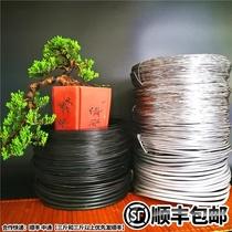 盆景造型用软铝线盆景制作专用蟠扎铝丝扎丝定型铝丝线黑铝条园艺