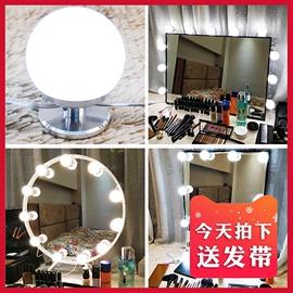 化妆灯镜前灯梳妆台led小灯泡粘贴免打孔调光网红妆台灯补光镜灯