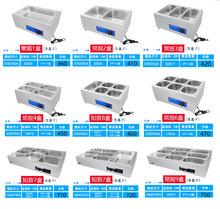 不锈钢加热快餐保温台商用台式 小型自动控温售饭台食堂汤池快餐车