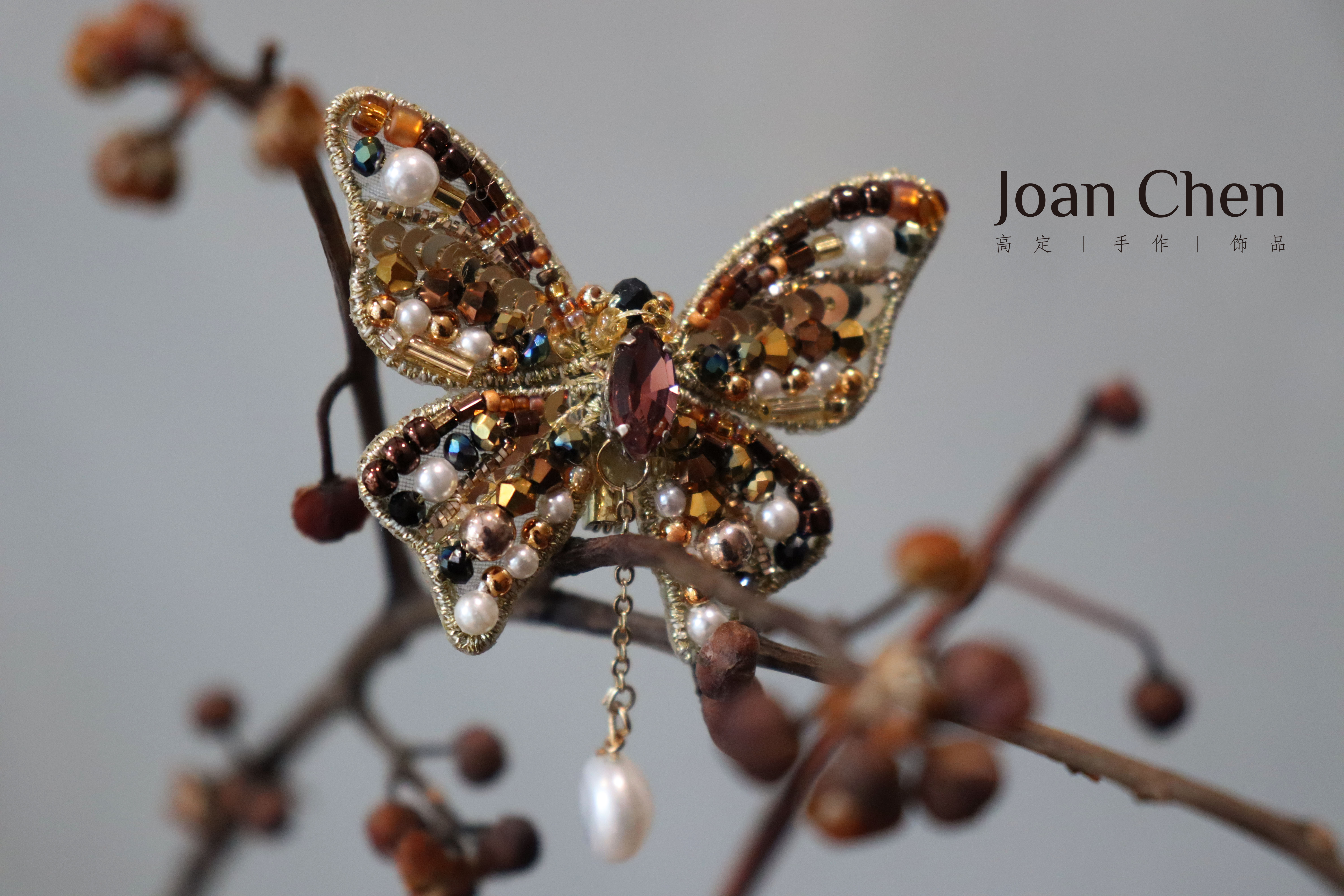 Joanchen advanced custom insect pearl embroidery Brooch French embroidery DIY Butterfly Embroidery pearl embroidery chocker