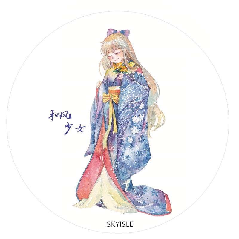 天空岛和纸胶带 和风少女 日式可爱卡通和服女孩手账装饰贴纸35mm