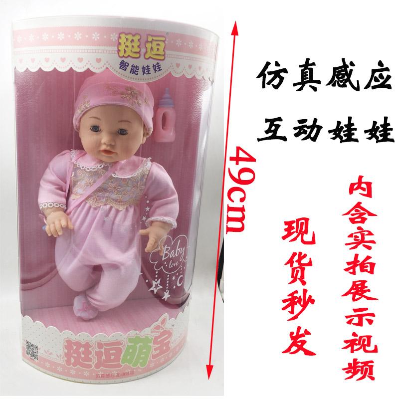 Интерактивные куклы Артикул 597086167108