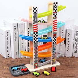 儿童轨道趣味滑翔车玩具宝宝益智男女孩小汽车套装组合1-2-3-4岁图片