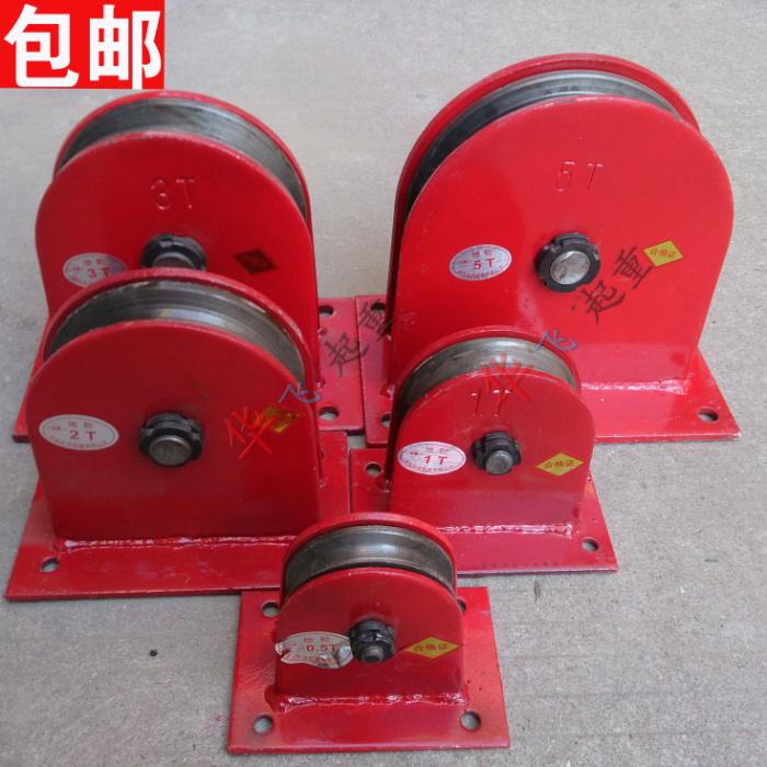 Подъемное колесо / фиксированный шкив / подъемный блок / шкив с фиксированным подшипником / подъемный шкив / 0,5-16 тонн
