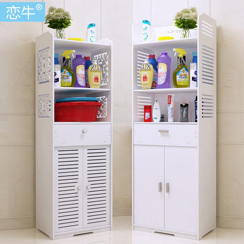 Пенал для ванной комнаты Артикул 36383095841