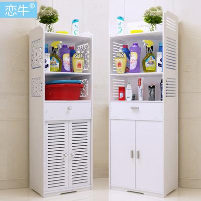 浴室卫生间置物架落地厕所马桶边柜洗手间储物收纳架子脸盆架防水