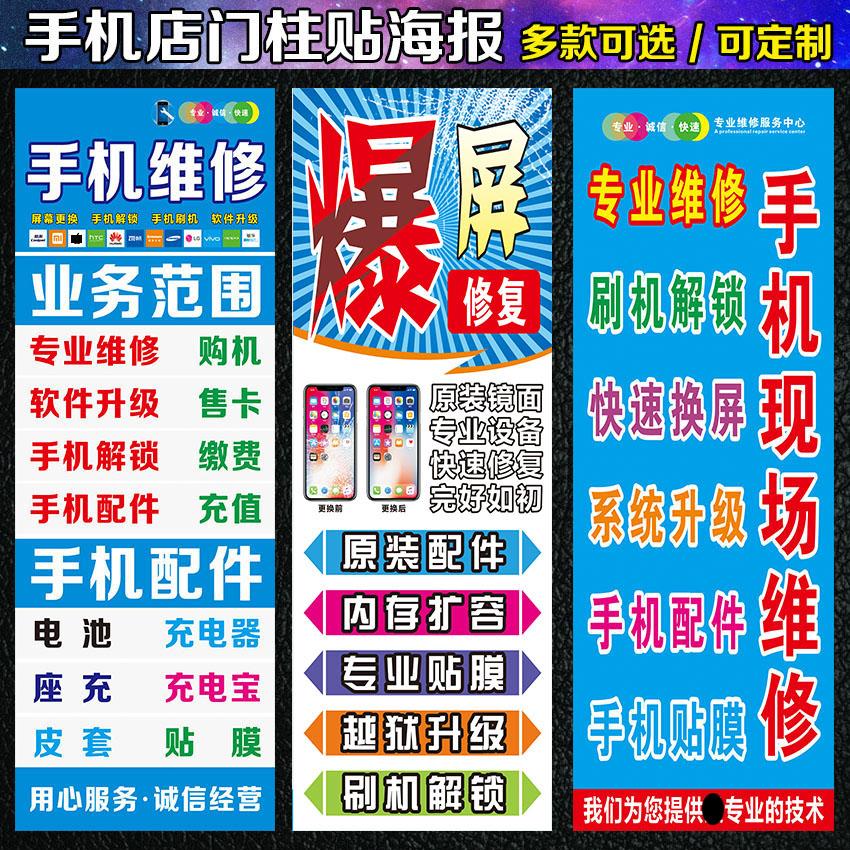 Плакаты / Постеры Артикул 609003910671