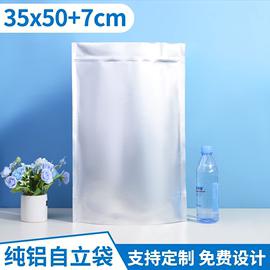 35*50+7cm特大纯铝箔自立自封袋加厚食品袋避光袋薯片包装袋10个图片