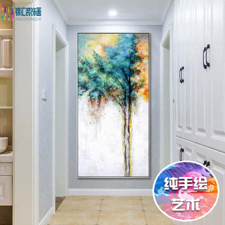 餐厅挂画北欧风装饰画现代简约抽象客厅玄关挂画生命树手绘油画