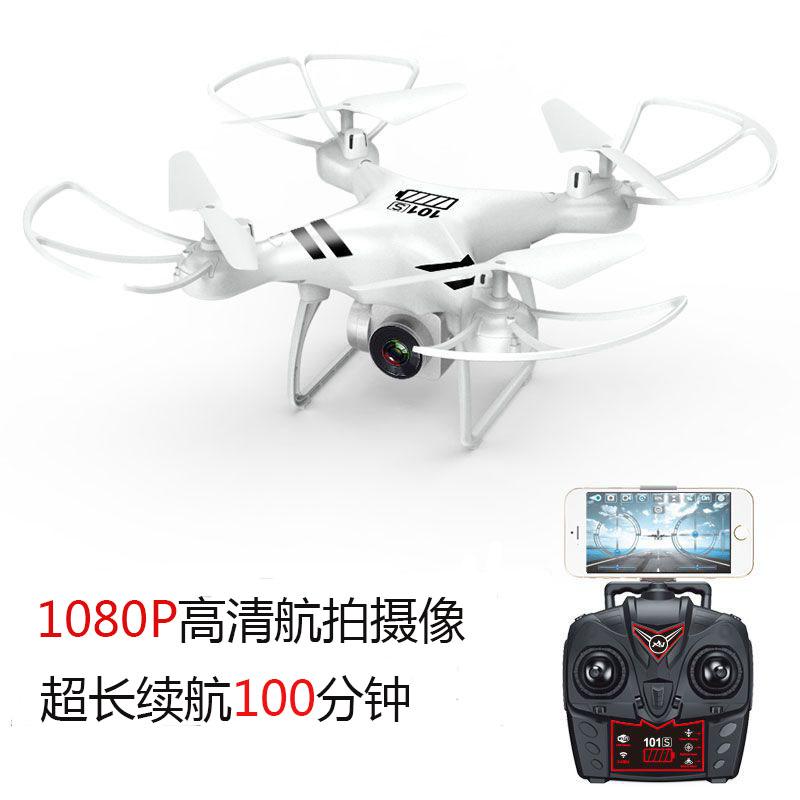 [有利玩具电动,亚博备用网址飞机]无人机 智能定高悬停亚博备用网址飞机 专业高月销量2件仅售128元