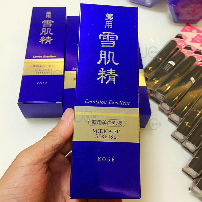日本代购 KOSE高丝雪肌精EMULSION EXCELLENT美白保湿乳液140ML