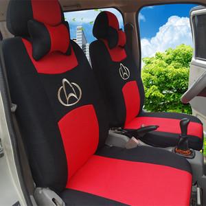 领5元券购买新长安之星2代欧诺金牛星欧力威4500/4607座8座面包车座套