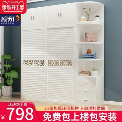 衣柜实木推拉门现代简约滑移门组装柜子经济型家用卧室储物大衣橱