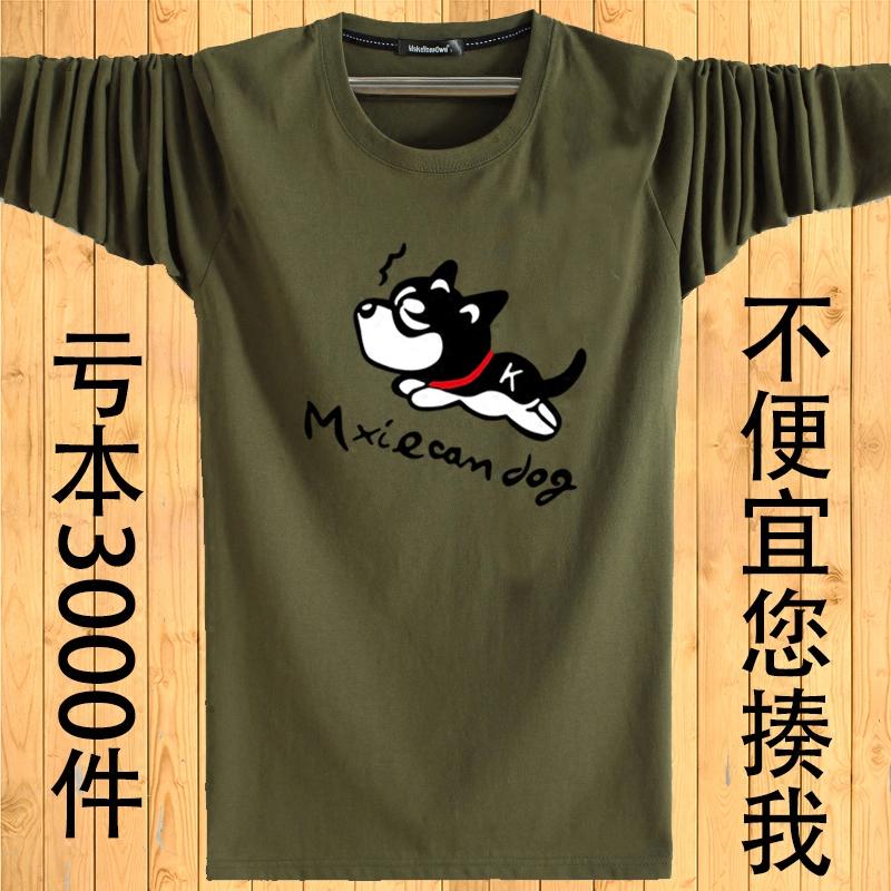 秋季男士长袖T恤 休闲男装薄款加肥大码印花靑中少年打底衫