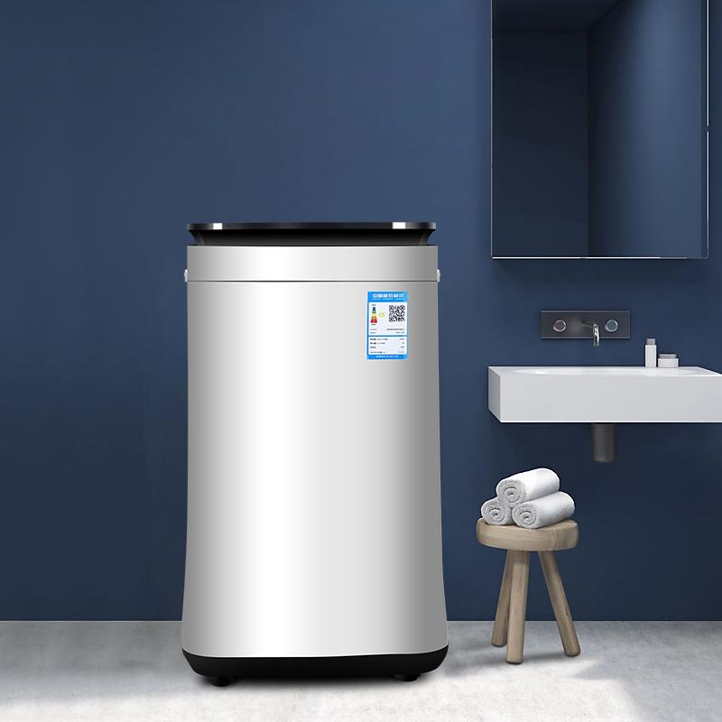 澳柯玛 XQB30-3968洗衣机家用小型3KG全自动90℃蒸煮洗宁波仓发货