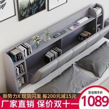 简约现代1.8米主卧双人床1.5m北欧小户型气动高箱储物婚床板式床