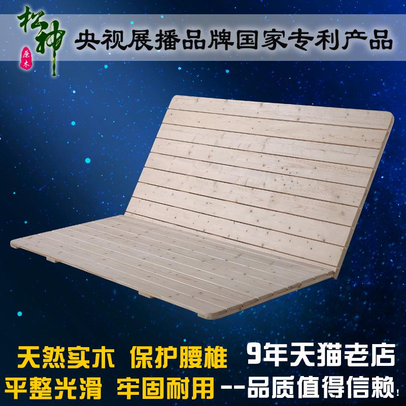 松木板双十一打折