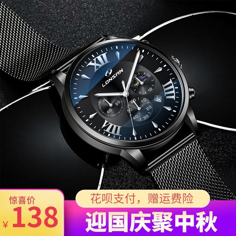 Tiktok seaman fashion trend concept of Korean non automaton mechanical black electronic quartz waterproof watch