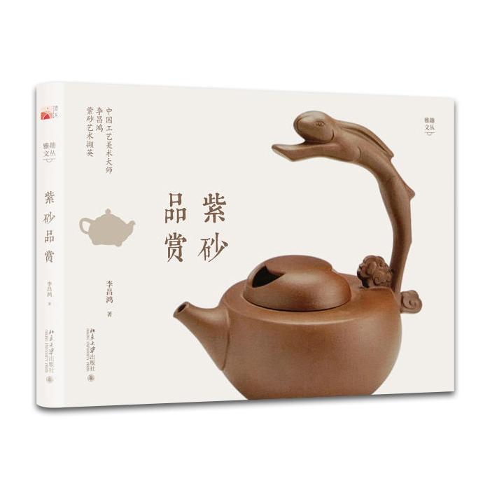 Глиняные изделия для чаепития Артикул 583513133781
