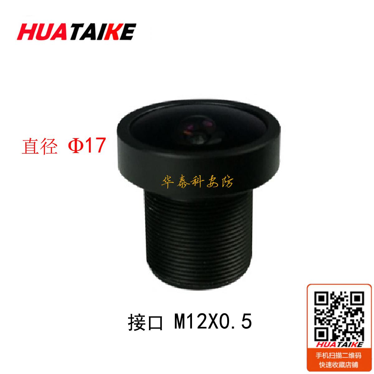 Оборудование для камер наблюдения Артикул 614652828082