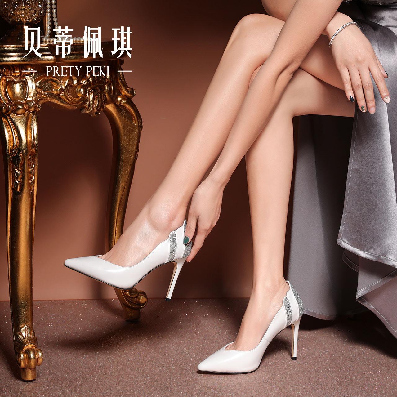 贝蒂佩琪旗舰店2019新款春季尖头高跟鞋女浅口细跟白色单鞋高跟鞋