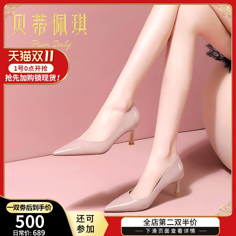 漆皮尖头子女2021年新款性感高跟鞋