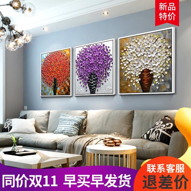 簡約現代餐廳臥室壁畫美式招財立體掛畫手繪油畫發財樹客廳裝飾畫