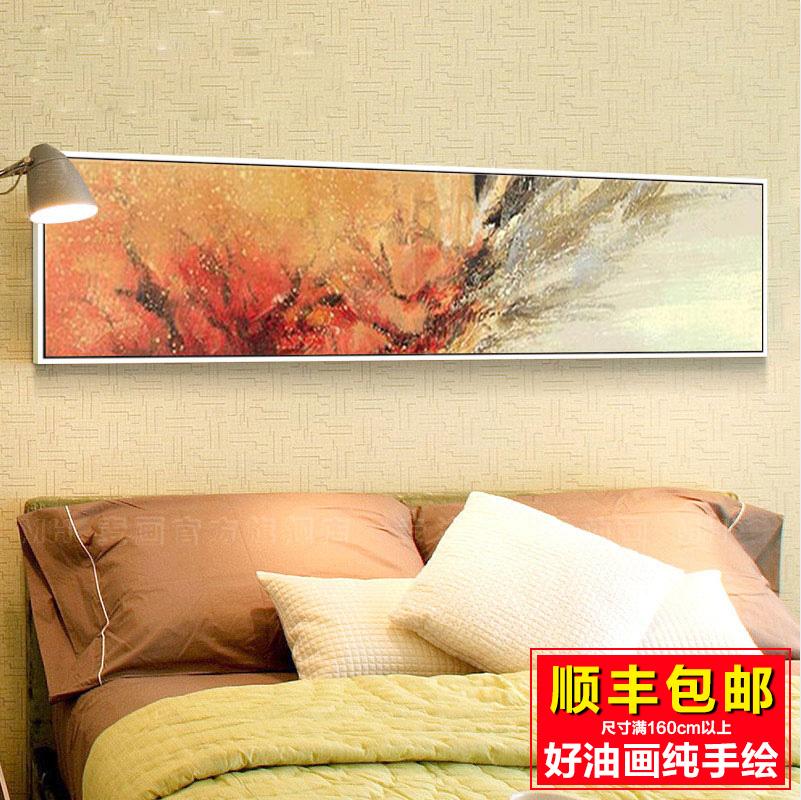 纯手绘油画卧室床头挂画简约现代客厅背景墙装饰画赵无极抽象壁画