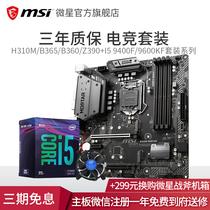 主板b450接口AM4旗艦店電腦臺式游戲主板GAMINGPLUSB450MTUF華碩Asus