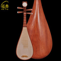Jiang 6913 Mahogany pipa musical instrument pipa adult children pipa musical instrument