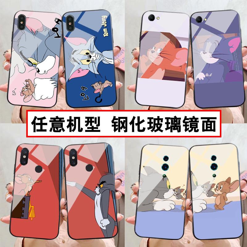 汤姆猫和老鼠手机壳苹果xs华为vivo趣味荣耀8x玻璃镜面oppo小米6x19.90元包邮