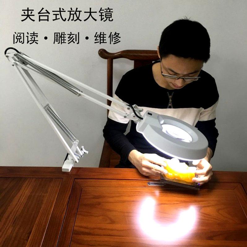 夹台式放大镜台灯 放大镜带LED灯电子维修阅读10倍放大镜20倍