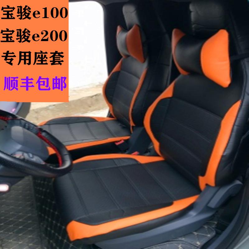 Чехлы на сиденья автомобиля Артикул 585181403882