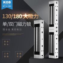 KOB180公斤磁力鎖電磁鎖門禁鎖12V24V電控鎖130KG180KG信號磁力鎖