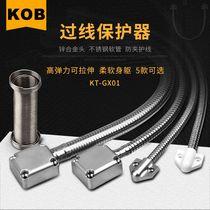 铁门24V嵌入式280kg暗装明装12V安成泰单门磁力锁门禁锁电磁锁