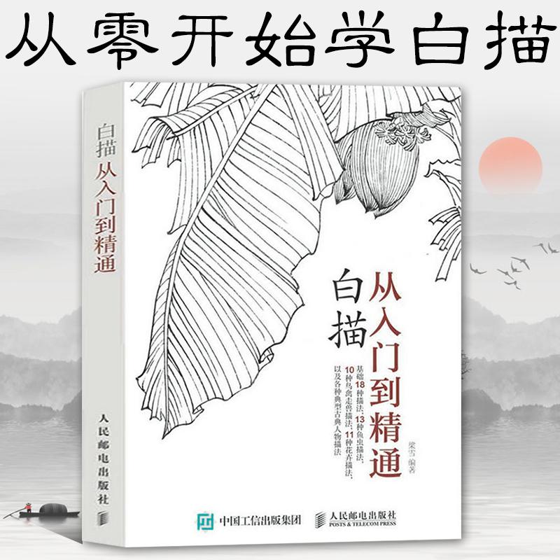 Традиционная китайская живопись Артикул 555401973101